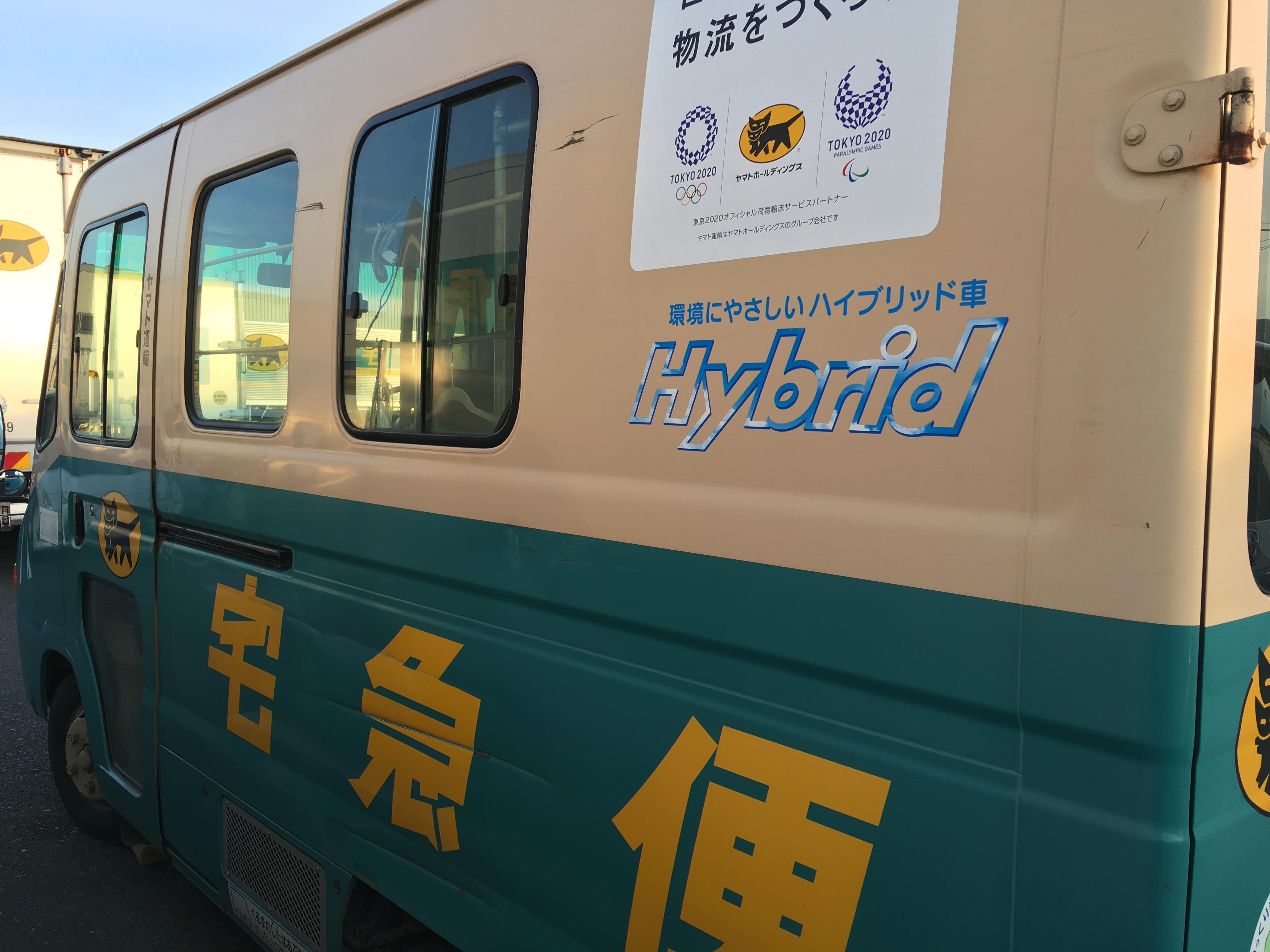 ヤマト運輸株式会社 北九州主管支店の画像1
