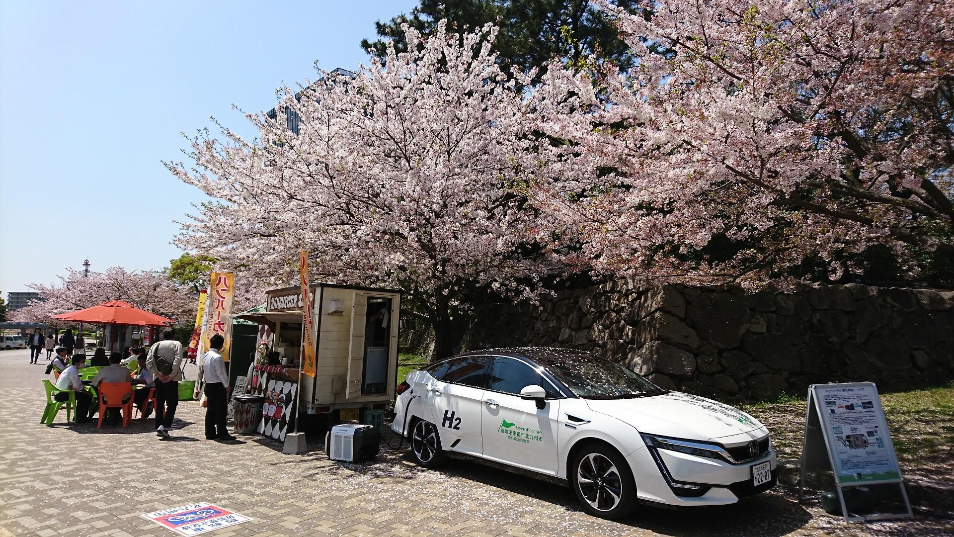 北九州市 環境局 温暖化対策課の画像1