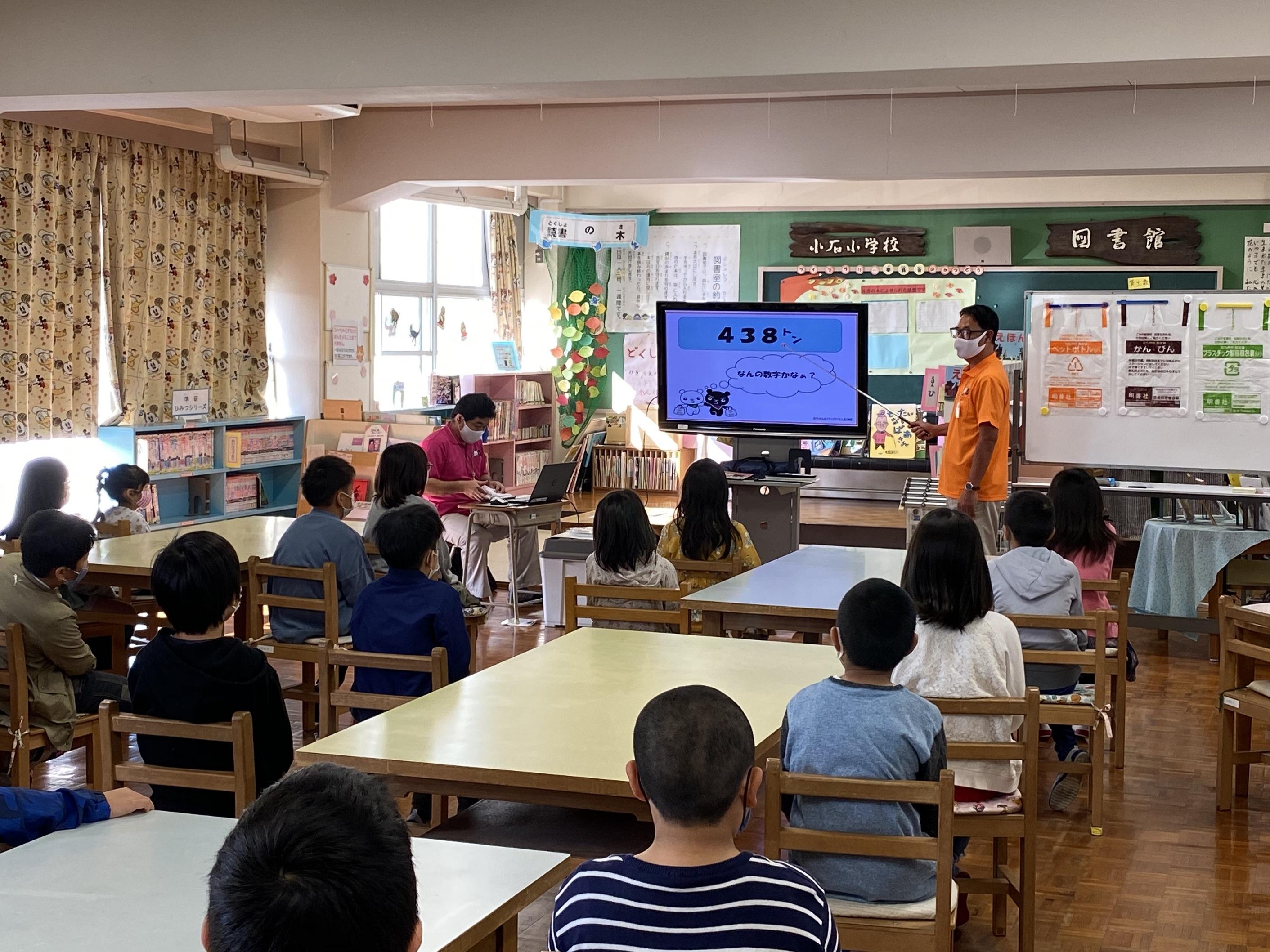 北九州市 環境局 皇后崎環境センターの画像1